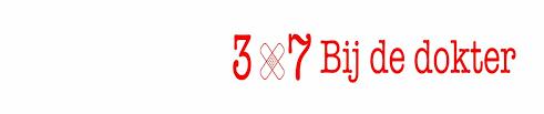 Podcast '3×7 Bij de dokter'